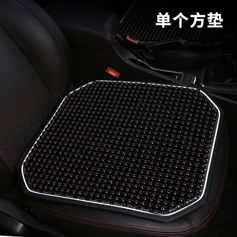 New summer bamboo flakes and wooden beads car cushion single piece ventilated seat cushion set GM main and auxiliary