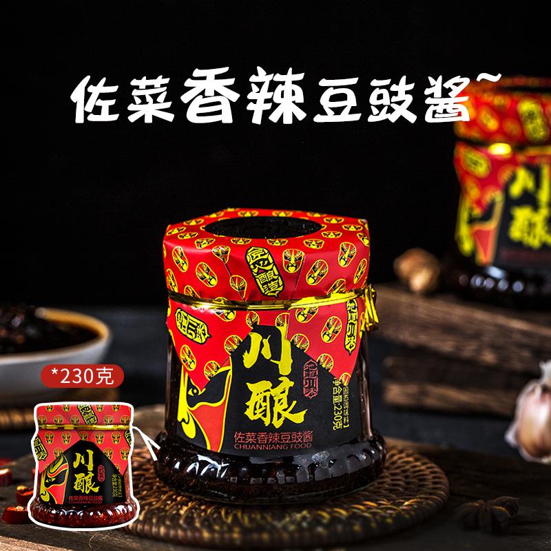 川酿230g微辣四川佐菜香辣豆豉酱