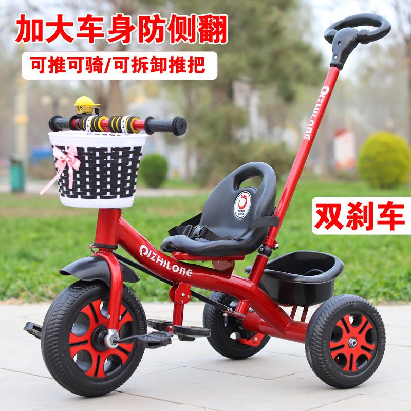Трехколесные коляски Артикул 560627972020