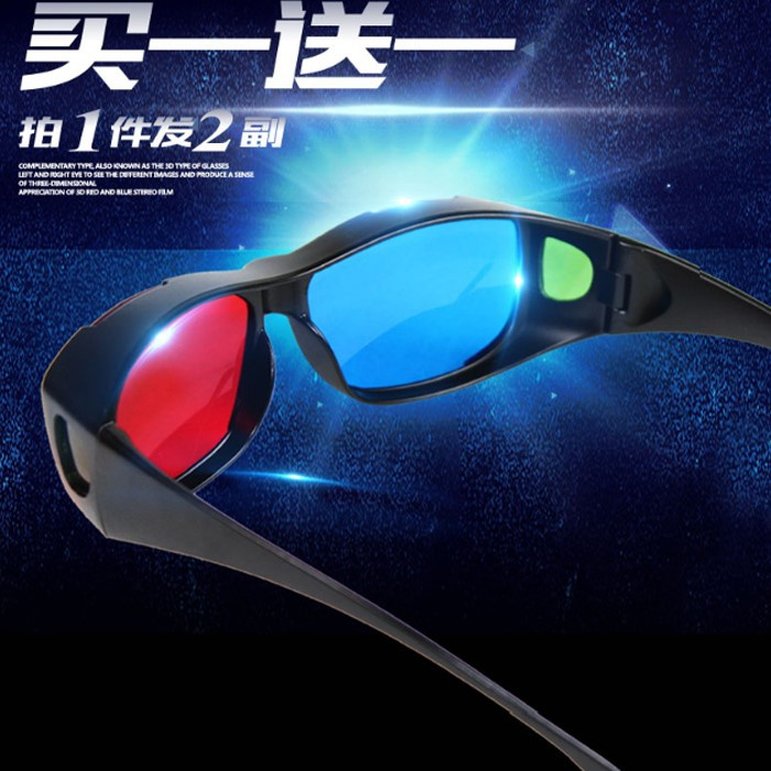 18 years new TV stereo LCD TV 3D glasses Tablet PC HD general purpose home stereo.