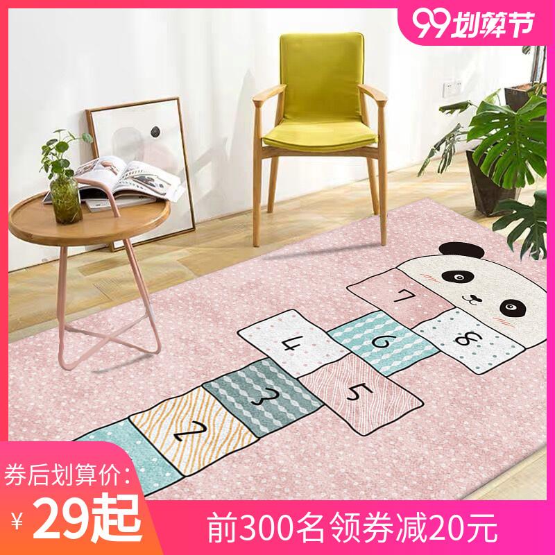 儿童地毯跳房子卧室床边毯卡通男孩女孩跳格子游戏客厅茶几地垫