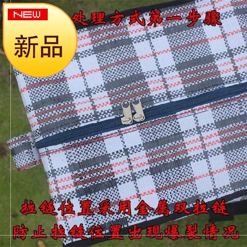 。 Baozhong send quilts clean and transport fashionable wall hanging mail bag mens coat x clothing bag bedding bag storage and moving