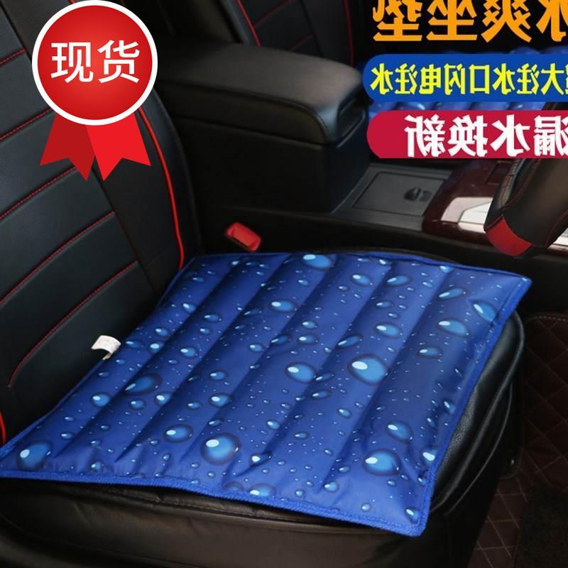 沙发汽车j椅垫冰枕冰凉非水垫座垫