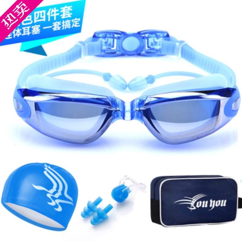Womens 550 anti fog glasses myopia swimming goggles swimming cap swimming goggles womens new net red waterproof swimming.