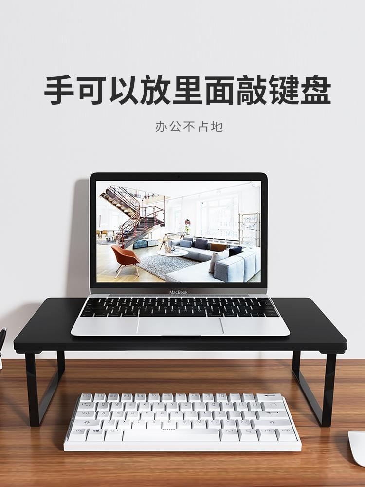テーブルの上に棚を置くことができます。コンピュータディスプレイを高くします。