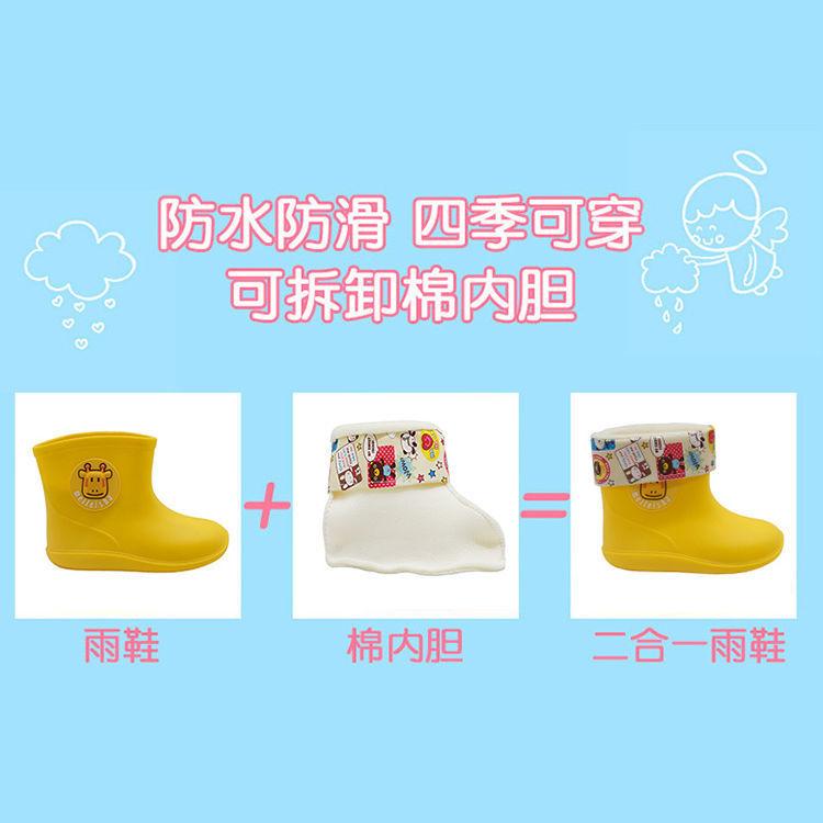 水靴儿童雨鞋男童女童宝宝雨靴时尚防滑幼儿水鞋小童冬季加绒内胆