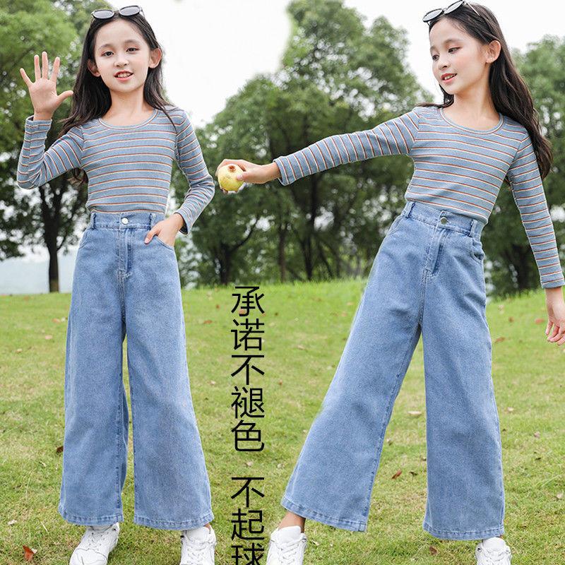 女童裤子春秋新款牛仔阔腿裤宽松中大童韩版时髦网红外穿洋气长裤
