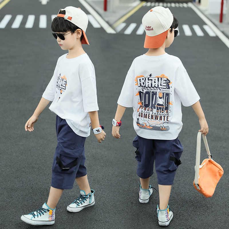 童装男童短袖两件套装夏天装季2020新款中大儿童帅洋气韩版网红潮