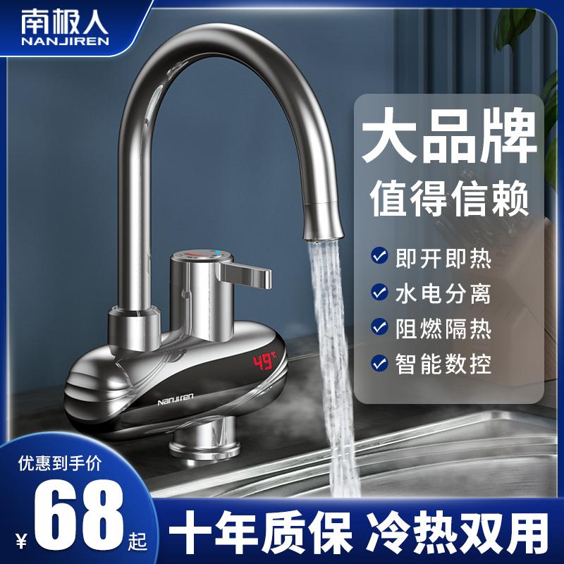 Электрические водонагреватели Артикул 654722792996