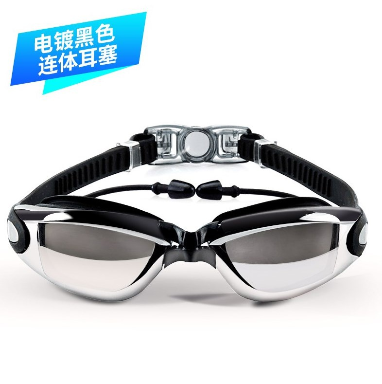 女用泳镜女新款网红款游泳眼镜男休闲600度通用泳镜黑色鼻夹套装
