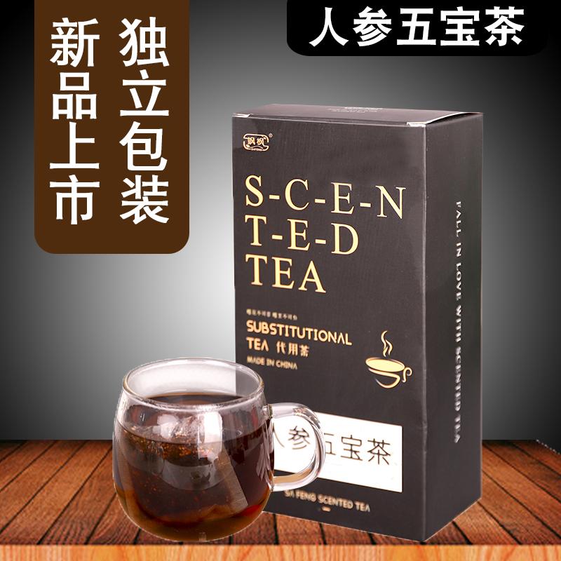 【飒枫】人参五宝茶120g装