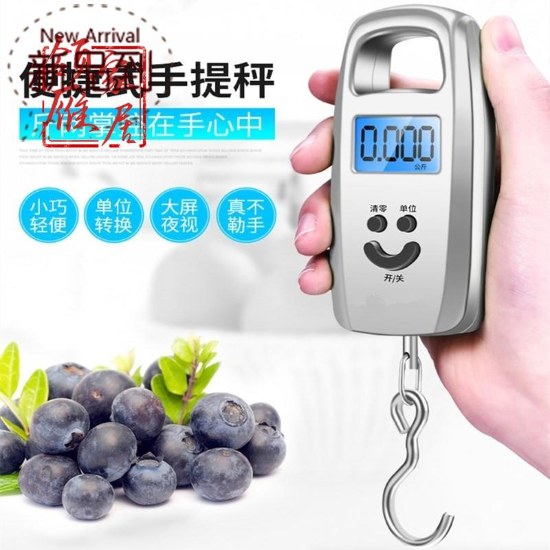 50 kg vegetable electronic scale hand luggage hand weigh fruit inch buy portable small hook commercial hand
