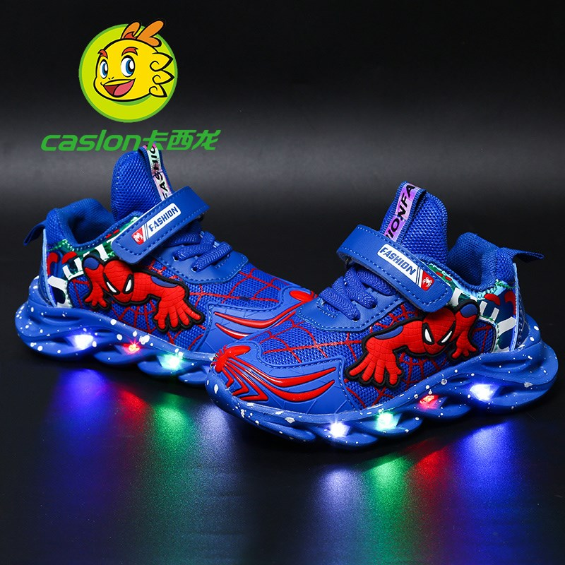 卡西龙男童鞋子2020年发光亮灯鞋