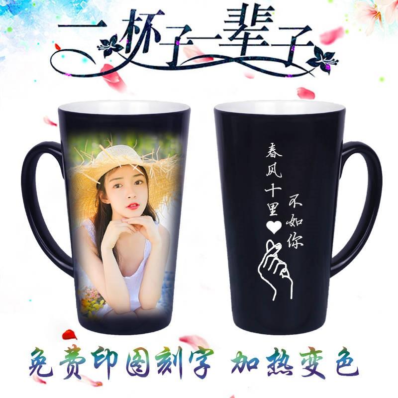 定制情侣diy陶瓷马加热水变色杯子可印照片带盖勺男女个性礼物