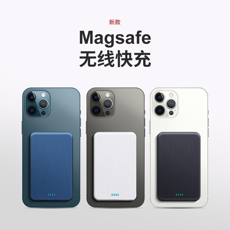 iphone12magsafe磁吸式充电宝无线充电器11快充超薄背夹适用于苹果Mini华为大容量ProMax移动电源magesafe冲x