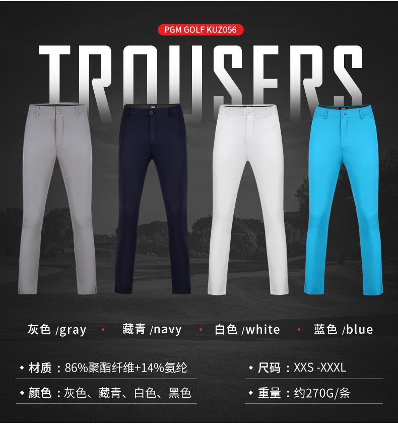 高尔夫裤子 男士夏季长6裤 高弹运动球裤 腰部松紧带舒适男裤