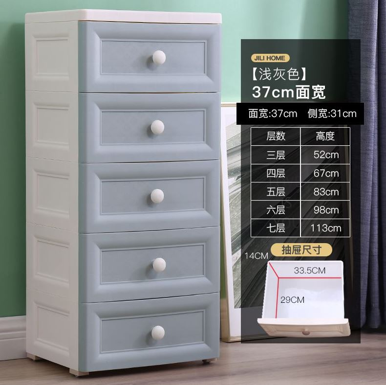 Five story chest of drawers childrens wardrobe storage cabinet plastic provincial space classification cabinet rental room apartment combination cabinet toilet