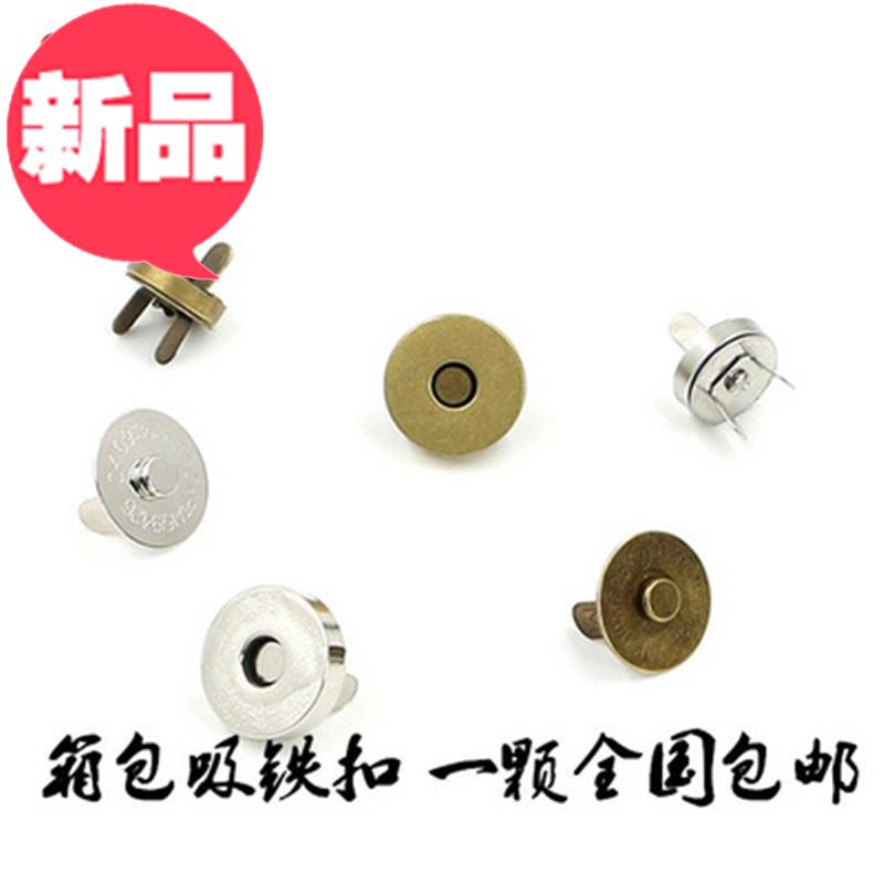 The accessories of the buckle lock suction cup bag buckle buckle metal magnetic buckle purse magnet s buckle bag