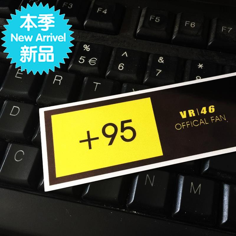 Oil number prompt stick fuel tank cap car sticker gasoline sticker creative m personalized magnetic sticker 92 oil 95 oil filling mounting