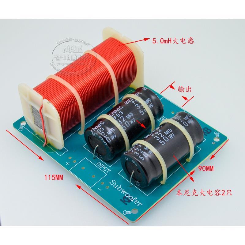 Car power amplifier speaker passive subwoofer subwoofer fever sound 8 inch 10 inch 12 inch subwoofer frequency divider