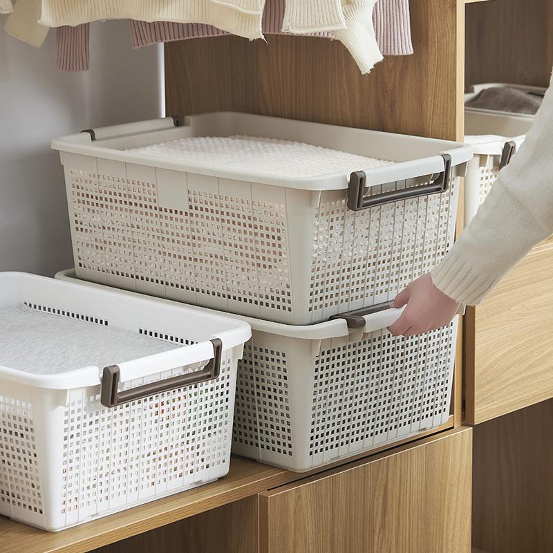 日式收纳筐卧室厨房收纳篮塑料整理桌面收纳盒杂物筐储物筐收纳框