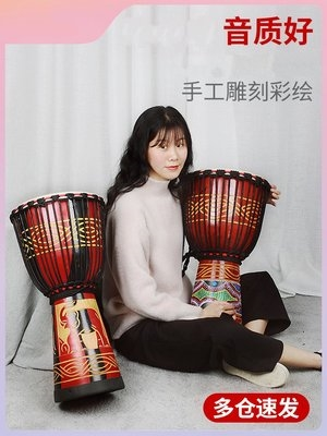 。 African drum 8-inch, 10-inch and 12-inch childrens introductory performance in Lijiang kindergarten, Yunnan Province