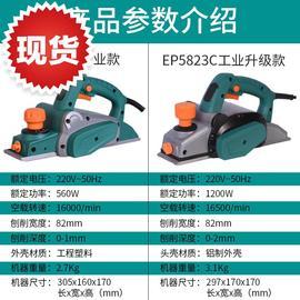 刨木机木工电动工具多功能家0用手提木工刨电刨子电刨机。图片