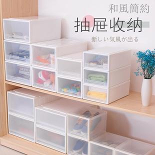 宝宝衣柜抽屉式多层塑料衣物收纳箱