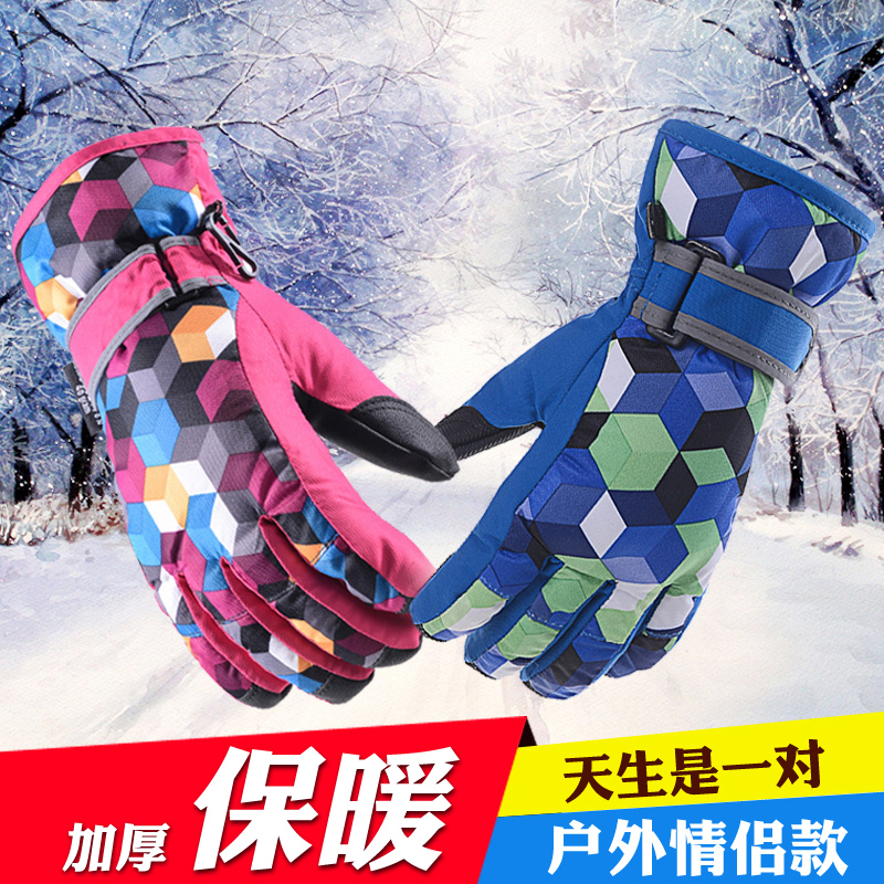 Special skiing gloves for men and women riding motorcycles in winter