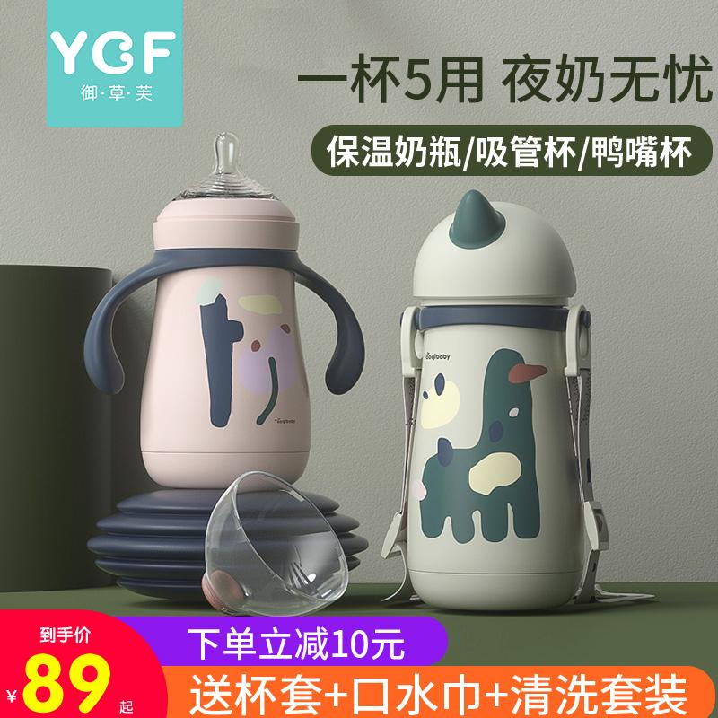 宝宝不锈钢保温奶瓶婴儿保温杯带奶嘴奶壶喝水二用一瓶多用三用
