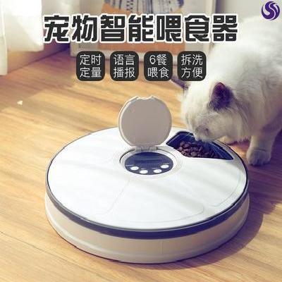 小猫6个月喂食器投食宠物智能设备狗狗泰迪定时定量猫狗粮喂食。