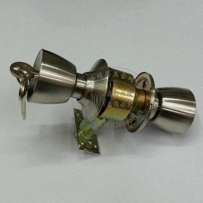 门锁卫生间球形球锁锁固力球纯室内570圆不锈钢ULI芯锁门铜锁