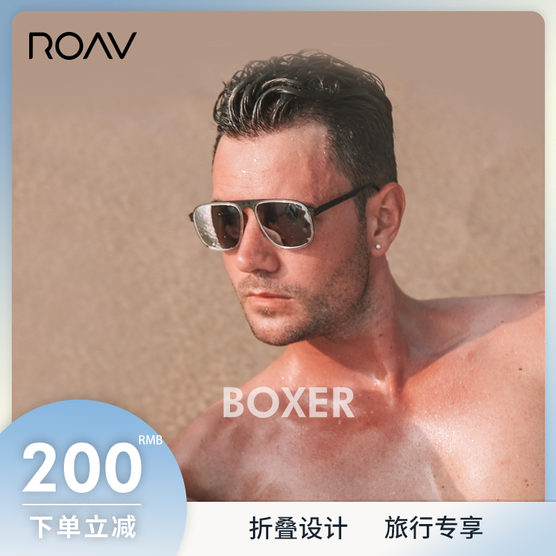American imported roav folding sunglasses, sunglasses, portable fashion eyeglass frame, driving glasses, male and Female Boxers show thin