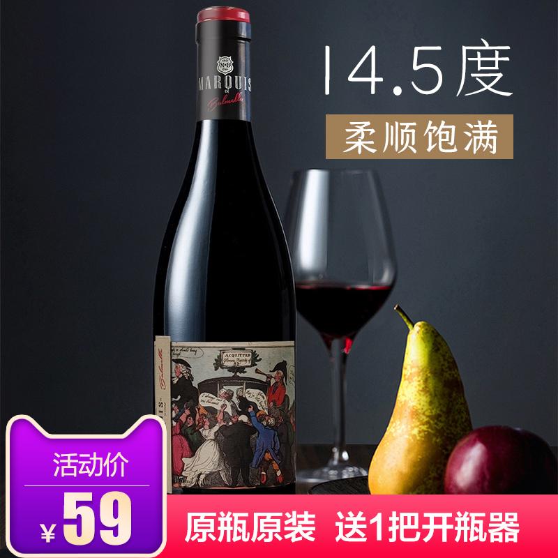 澳大利亚原瓶原装进口红酒14.5度澳洲干红葡萄酒750ml单支尝鲜装