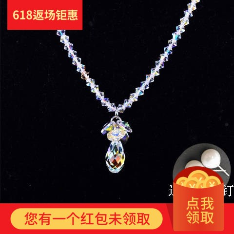 Small water drop pure crystal necklace for women simple and generous versatile style shiny birthday gift Tanabata Valentines Day gift