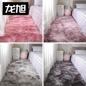 客厅卧室毛地毯垫子冬季保暖加厚