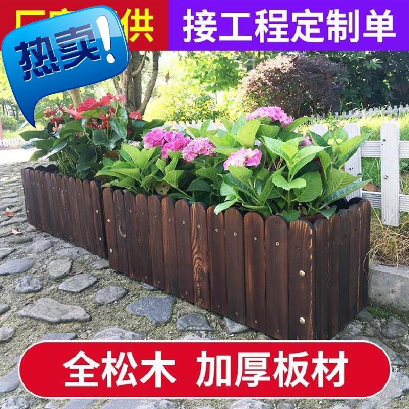 种菜箱家用花箱槽足浴店花店乡村小清新。生态园大厅装饰城镇1米