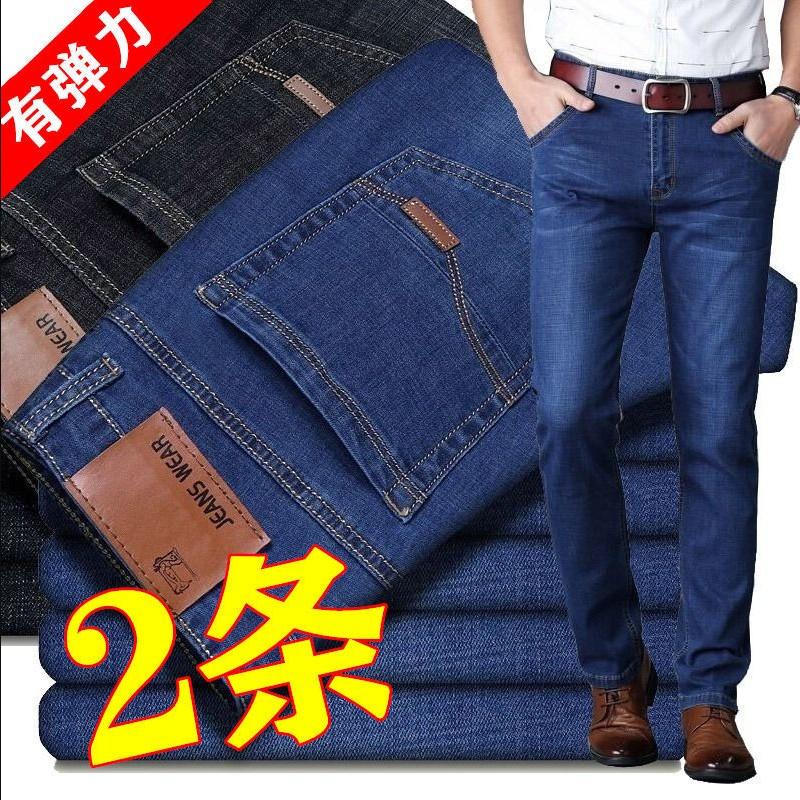 男士夏季新款牛仔裤长裤子工作休闲裤