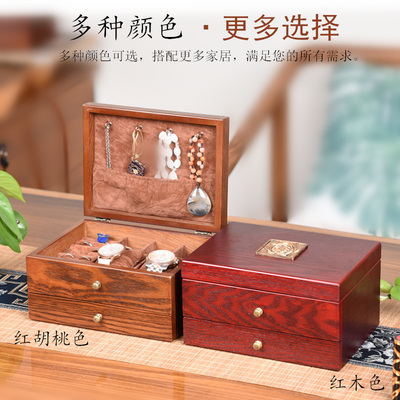 首饰盒美式实木质饰品盒复古公主手表珠宝耳钉耳环项链收纳盒礼物
