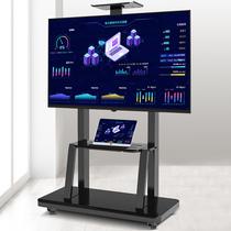 电视机移动万能支架落地式推车会议室一体机小米立式通用带轮架子