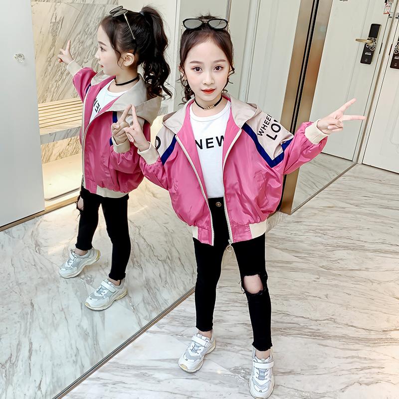 童装女童秋装2020新款韩版大童儿童