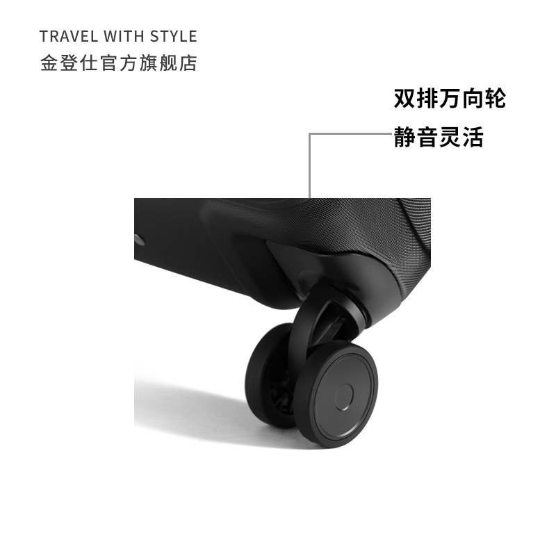 Jindengshi front opening computer trolley case front opening trunk 24 inch expandable light suitcase for men and women