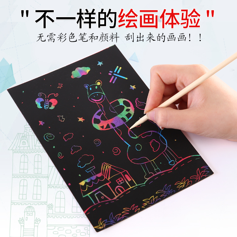 Color girls black drawing paper small gift scraping Book dazzle color scraping cartoon with pattern graffiti scraping