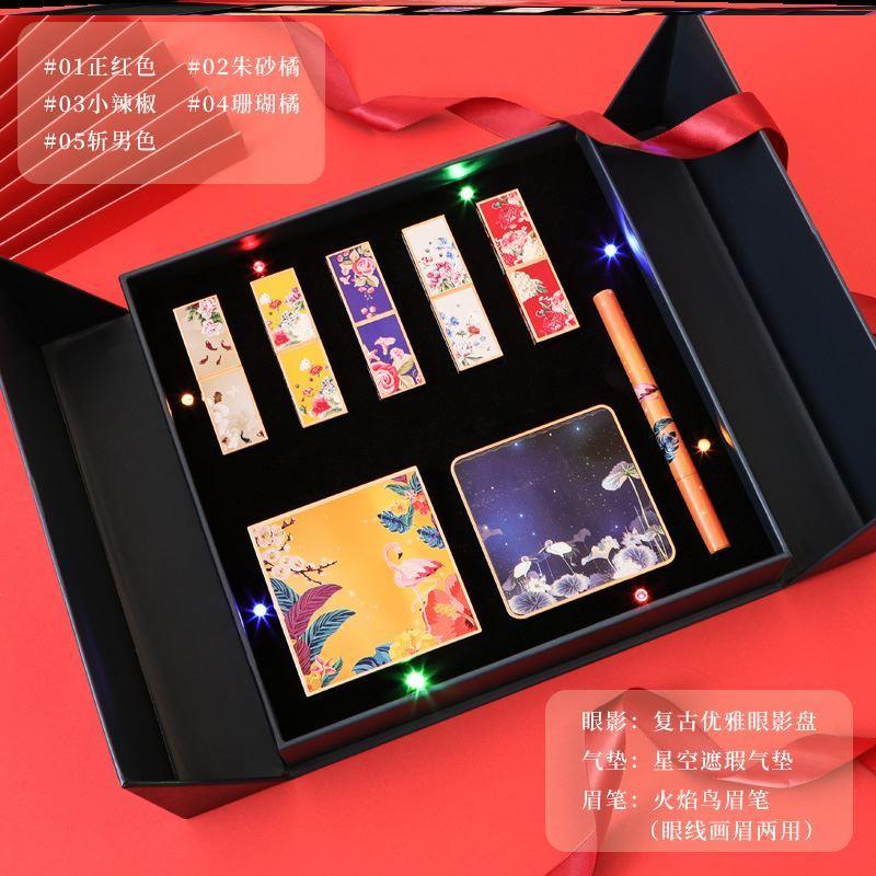 女朋友生日礼物可爱女人女性大学生盒装档次组合佳品节日彩色中式