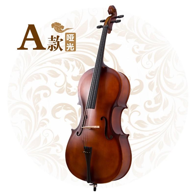 哑光考试教材伴奏包邮教程送礼包音艺大提琴初学者专业基础