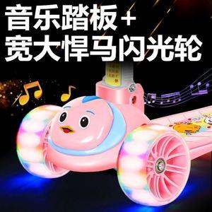 蛙式玩具滑滑可骑发光活力板滑板车儿童可坐可滑两轮女生平衡车
