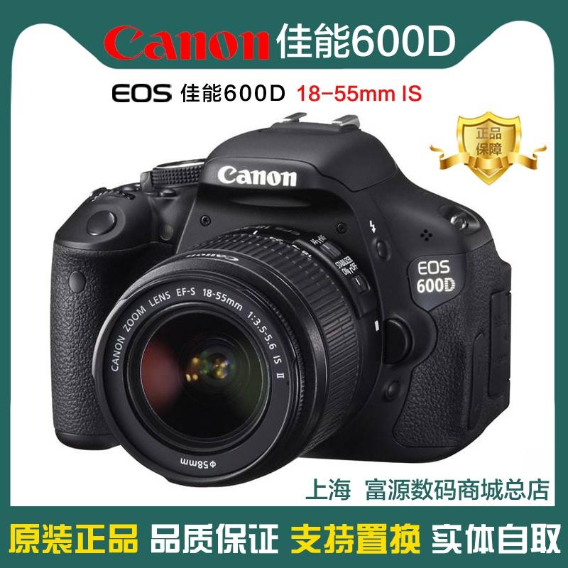 EOS600D 550D 650D 700D750D100D二手入门级单反相机数码高清