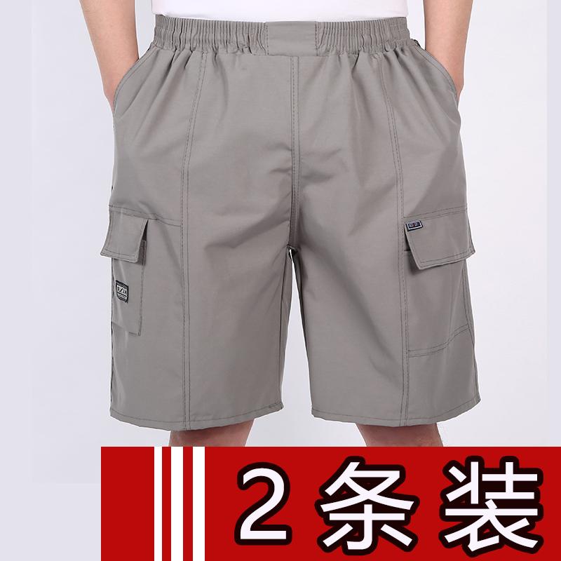 夏季中年男士宽松短裤中老年人外穿裤衩沙滩五分裤爸爸休闲大裤头
