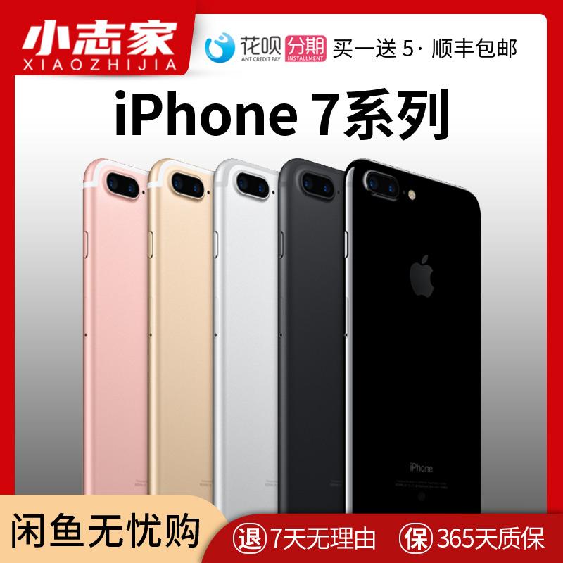 苹果Apple iphone7 Plus128G全网通官方正品备用二手手机闲鱼优品