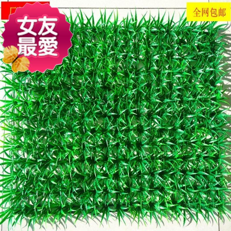 Artificial plastic simulation plant artificial turf false C lawn green plant wall decoration plastic mat false grass green.
